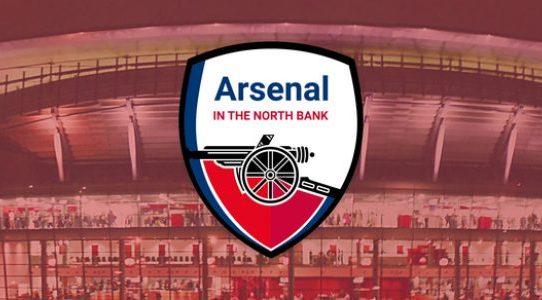 Match Preview - Arsenal vs Newcastle Utd